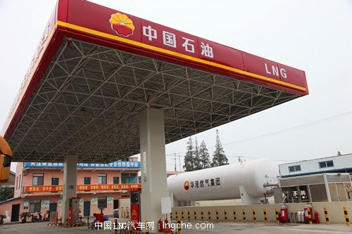 南通汽车站LNG加气站